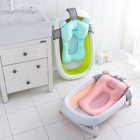 المحمولة الطفل حوض حصيرة الوليد المضادة للانزلاق دش وسادة السرير الرضع لينة مقعد وسادة الطول قابل للتعديل اللعب المياه دعم صافي 425 Y2