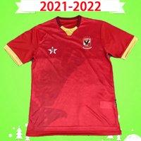 2021 2022 Al-Ahly Jersey Spor Kulübü Al Ahly Futbol Formaları Mısır Kahire Futbol Gömlek 21 22 Ev Kırmızı En Kaliteli Boyutu S-4XL