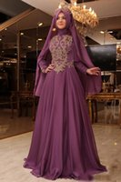 South African Arabic Women Dresses Evening Wear Beaded Applique Long Sleeves Prom Gowns High Collar A Line Bride Robe De Marrige