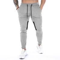 Mens Fitness Sweatpants Casual Patchwork Drawstring Pencil P...