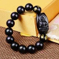 Benming Natural Obsidian Armband Acht Gönner Männer Kristall Buddha Perlen