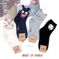 Cartoon Cat Cute Socks Women No Face Man Sock Totoro Funny Fashion Anime Spring Autumn Sweat Absorption Gray Classic Cotton
