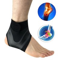 Поддержка лодыжки левые / правые носки рукава носки сжатия против растяжения каблука защитная обертка Pressuurizable Bandage Foot1