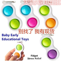 Cheap Push Bubble Keychain Kids Adult Novel Fidget Simple Di...