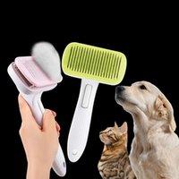 Pet Comb Cat Собаки Уход за автоматической кистью для волос для удаления собаки Cat COMB PET Products