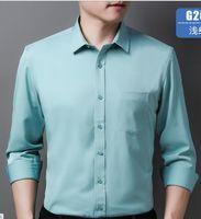 CS56S erkek Casual Gömlek Çalışma Partisi 2021 Uzun Kollu Açık Giyim Tişörtleri Tasarımcılar T Gömlek Erkek Giyim Adam Erkekler S Giyim