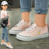 Athletic & Outdoor Girls' White Run Shoes 2021 Summer Breathable Elementary School Big Children's Daisy Casual Sports Boys Canvas Sneakers T