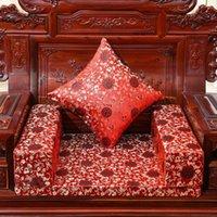 Style Chine Libere la almohada de la almohada Sofá de caoba CUBIERTA CUBIERTE CUBIERTE Viento Armrt Cintura trasera Ming y Qing Dynasty con núcleo