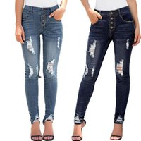 Women's Jeans High Waisted Skinny Ripped For Women 2021 Button Street Stretch Denim Pencil Pants Woman Boyfriend Jean Trousers