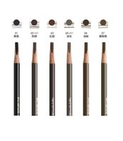 High Quality Eyeliner Eyes Makeup Automatic Rotating Eyebrow Pencil Waterproof Eye Liner Pen