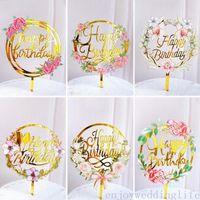 Kuchen Topper Licht Blume Happy Birthday Cake eingesetzte Karte Acryl Elegante Schriftart Geburtstag Party Backen Dekoration Liefert