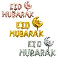 11 قطعة / المجموعة رمضان الديكور عيد مبارك احباط بالونات ارتفع الذهب إلكتروني الفضة مع نجمة القمر للإسلم حزب اللوازم JK2103KD