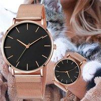 Mens Watches Luxury Watch Reloj Mujer Ladies Fashion Metal Hour Casual Simple Quartz Wrist Female Black Mesh Stainless Steel Saa Bracele