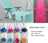 새로운 해변 의자 커버 13 색상 라운지 의자 커버 담요 스트랩 비치 타월 이중 레이어 두꺼운 담요 RRA4119
