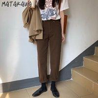 Matakawa printemps et automne rétro pantalones bruns Vaqueros mujer coréen chic de taille haute pantalon mince jeans droite pour femmes 210222
