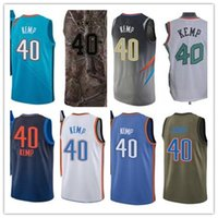 مخصص دع الاسم رقم 40 شون كيمق أبيض أسود أزرق أخضر براون كرة السلة جيرسي الرجال النساء الشباب الفانيلة
