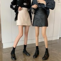 Skirts Korean Style Pu Leather Retro Slim Fit High Waist Pack Hip A Word Skirt For Women Short Spring Autumn Accessory Brandy Clothes