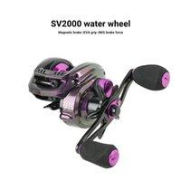 Baitcasting Carrete de pesca 8kg Forzo de frenado de bajo perfil Reel Spinning Smooth Potente de agua Rueda de la rueda de la rueda de la rueda