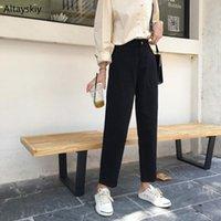 Jeans Femmes Couleur Solide Noir Black Single Button Coréen Style Étudiants All-match Femme Grand Pantalon Haute Qualité Chic