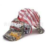 2024 Trump Baseballkappe Hüte Mützen Baumwolle Wahlen Sonne Sommer Eimer Hut Baby Fotografie Requisiten Mützen Rette Amerika wieder G72LD74