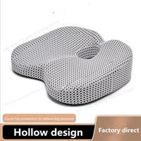 Cushion Decorative Pillow Memory Foam Seat Cushion, For Sitting, Comfort Cushion Office Computer Chair, Car, Wheelchair, Improves Posture