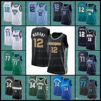 Morant NCAA 12 JA 34 Giannis 77 Luka Antetokounmpo Morant Doncic الرجال ممفيسغريزليسميلووكيدولارقمصان كرة السلة