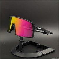 الولايات المتحدة حالة رياضية نظارات 9406 SUTRO نظارات نظارات الدراجات الأسهم الشمس المستقطبة النظارات الشمسية دراجة النظارات مع العلامة التجارية الدراجة dwldg