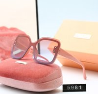 Occhiali da sole donna occhiali da sole occhiali da sole estate occhiali adumbrali estate uv400 modello 8953 5 colori di alta qualità con scatola
