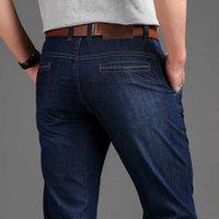 Di Zhan Ji PU Jeans de printemps et d'été des hommes perdus perdus décontracté Tencel mince pantalon