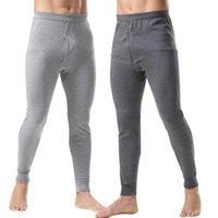 Men's Thermal Underwear Fashion Men Warm Mens Long Johns Legging Tight Pant Plus Size Sleepwear For Male