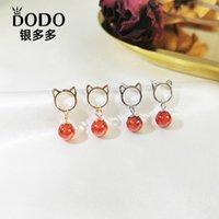 S925 Sterling Sier Pomegranate Femenino Encantador Dulce Coreano Mini Gato Estudiantes Pendientes