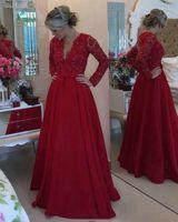 Красная кружевная мать невесты платье для свадьбы с свадьбой с длинным рукавом с бисером с длинным рукавом в линию вечерний жених крестые платья
