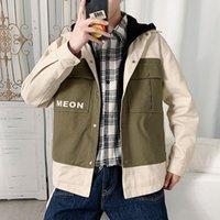Jaquetas masculinas windbreaker casaco mola 2021 solta moda coreana longa lavada poliéster exército verde jack