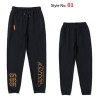 2021 Herren Hosen High Street Hosen für Frauen Sport Hosen Reflektierende Jogginghose Casual Herren Hip Hop Camo Streetwear Camo High-Qualität mit Box