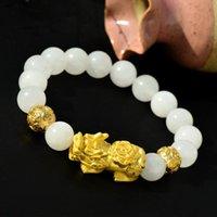 Бисероплетенные, пряди Белые бусины Браслет обесцвечивают с температурой Pixiu золотые россыпные браслеты подвески счастливый ювелирные изделия плетеная веревка энергии браслетов