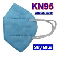 Masque Jour Navire KN 95 DHL Visage 1 Masque 6 Couleurs 5 Couleurs Non tissés 6 couleurs Blanc Blanc Bleu gris Bleu Rose Masque jaune
