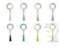8 Colors Silicone Bead Bracelet Keychain Female Bracelets Key Ring Tassel Wooden Beads Food Grade Girl Keyring Wrist Strap DD322