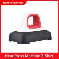 Mini hot press, T-shirt printing machine, easy heat transfer garment bag ironing hat, cushion bag, telephone cover.