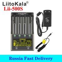 LIITOKALA LII-500S LCD 3.7V 1.2V 18650 26650 21700 carregador de bateria com tela, teste o controle de toque da capacidade da bateria
