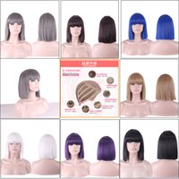 European and American Anime Color Hair Cospoay Wig Color Bob Haircut Customized Short Straight Hair Color Wig Wholesale