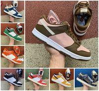 Yeni SB Dunk Tıknaz Dunky Düşük SP Koşu Ayakkabıları Travis Scotts Dunks Brezilya Safari Raygun Tie Boya Muslin Kızılötesi Strangelove Kaykaylar Ayakkabı