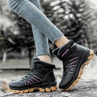 Winter Warm Women Hiking Snow Shoes Boots Keep Plush Ankle Boots Female Platform Sneakers Ladies Wedge Waterproof Mujer Botas w4fu#