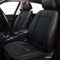Car Seat Covers CUWEUSANG 12V Ventilation 1pc Cover For All Models Duster Megane Clio Laguna Kadjar Fluence Captur Scenic