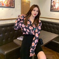 Women's Blouses & Shirts long sleeve shirt of Hong Kong, loose design for Korean student , floral sensation B0AR