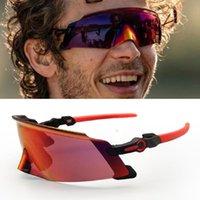 Наружные очки Kato Солнцезащитные очки Велосипед Горный велосипед Велоспорт мужские очки 2021 1 объектив поляризованные спортивные УФ женские очки