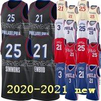 2021 New Joel 21 Embiid Mens Ben 25 Simmons Allen 3 Iiverson Julius 6 Serving City Баскетбол Джерси