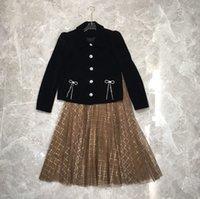 Diamond-inlaid velvet coat net gauze skirt two-piece women's fashion European early spring 2021 new set