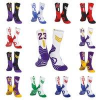 201 USA Professional Elite Pallacanestro Calze da pallacanestro Mens Ginocchio Atletico Atletico Sport Socks Fashion Walking Running Tennis Compression Thanal Sock Uomo
