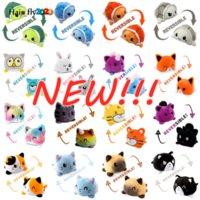 US Cute Cute Tortue Octopus peluche de peluche reconstible de chat gato poupée enfants cadeau de Noël cadeau double face peluche peluche jouet chirdren cadeau 2022