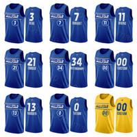 All-Star Basketball Jersey Giannis AntetokounMPO 34 Kyrie Irving 11 James Harden 13 Bradley Beche 3 Kevin Durant 7 Joel Embiid Jayson Tatum 0